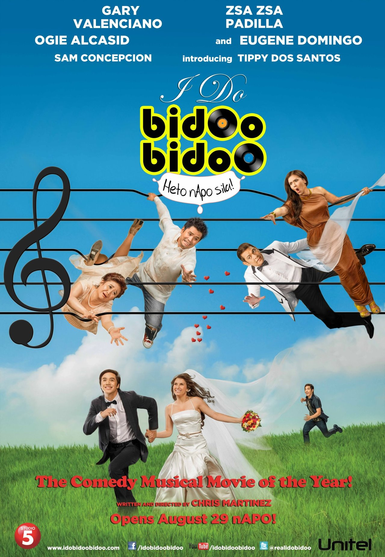 「アイ・ドゥ・ビドゥビドゥ / I Do Bidoo Bidoo」のポスター2