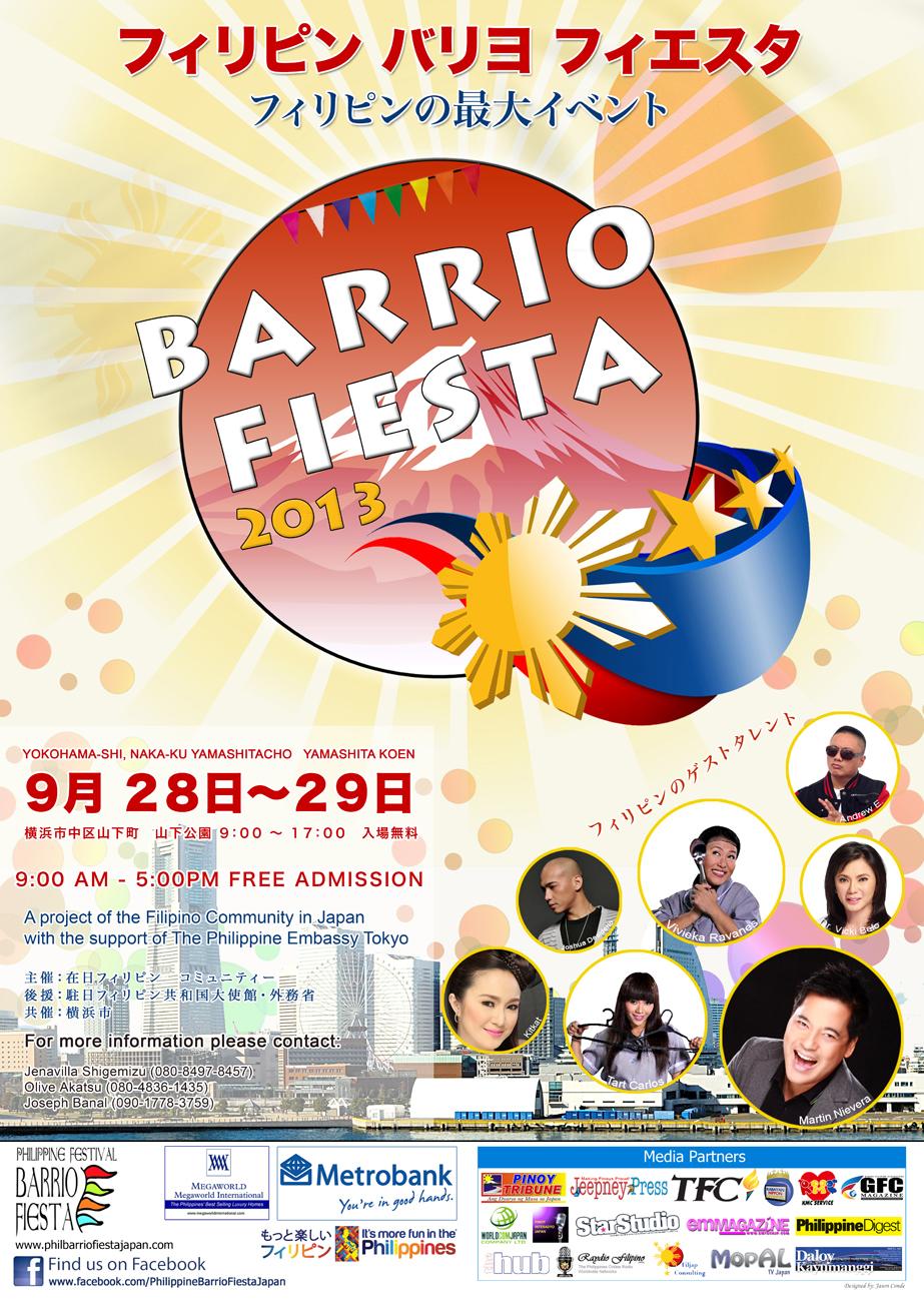 バリヨ・フィエスタ 2013のポスター